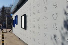 Фасадни облицовъчни панели
