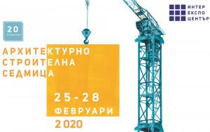 Viziq-2020-1000px-X